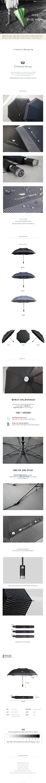 송월 CM 2단 도트보더 우산 - 송월타올, 19,200원, 우산, 수동3단/5단우산