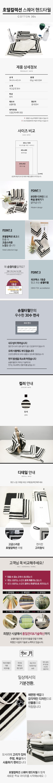 호텔컬렉션 스퀘어34 고리수건 핸드타월 - 송월타올, 3,800원, 수건/타올, 핸드타올
